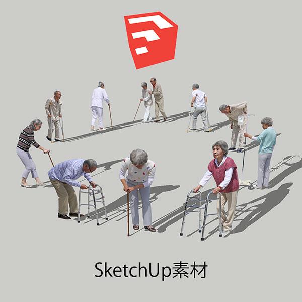 医療人物SketchUp素材10個 4p_set049 - 画像1