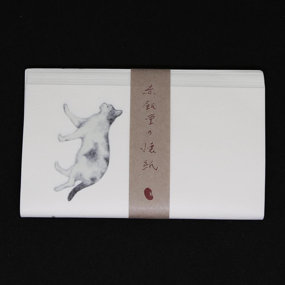猫の懐紙(赤飯堂ねこ)