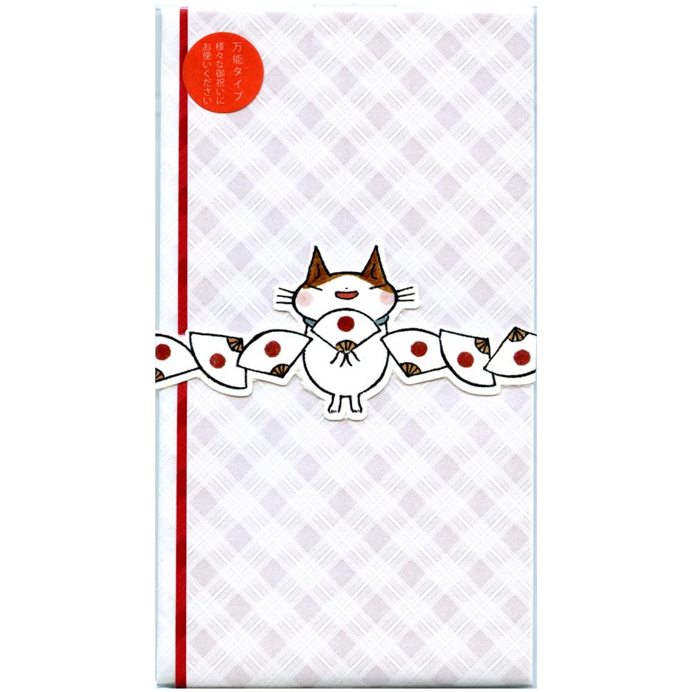 猫祝儀袋(扇子)