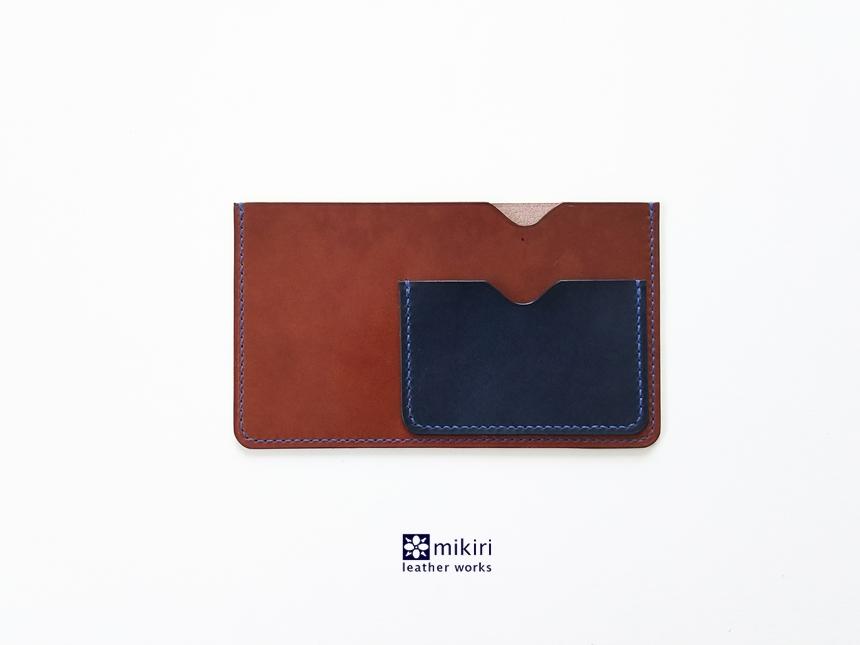 ◆刻印可◆はじめての通帳&キャッシュカードケース チョコ