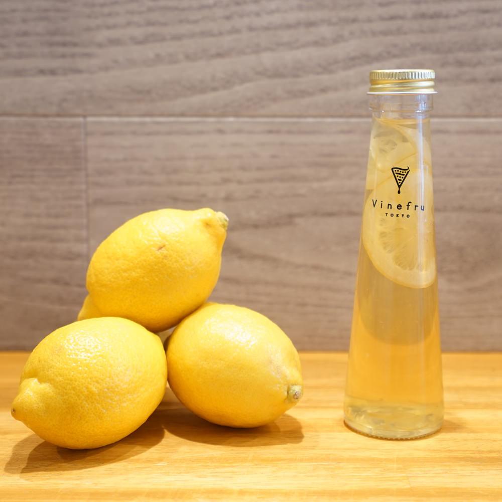 愛媛県産レモン 130ml 4倍濃縮