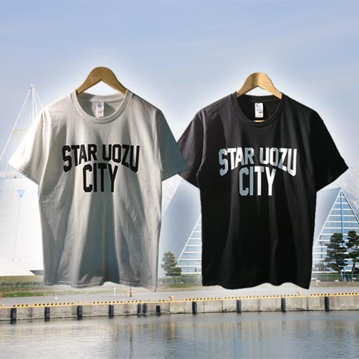 STAR UOZU CITY Tシャツ 【魚津市】