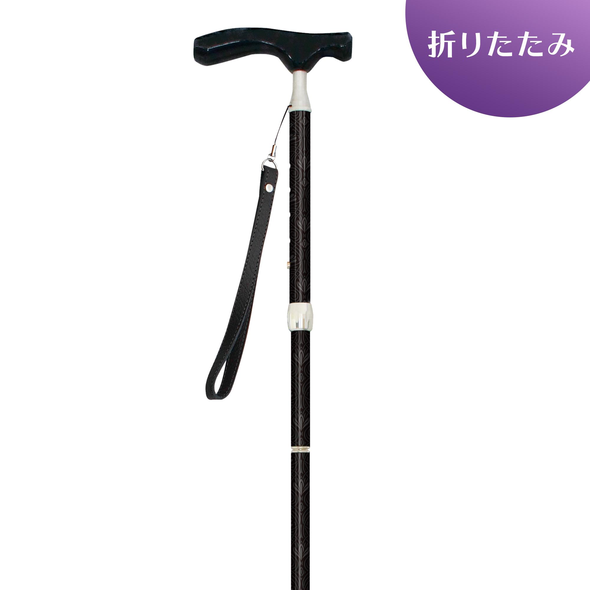 4段折畳式伸縮杖シナノ グランドカイノスBLACK 「アールヌーヴォー」