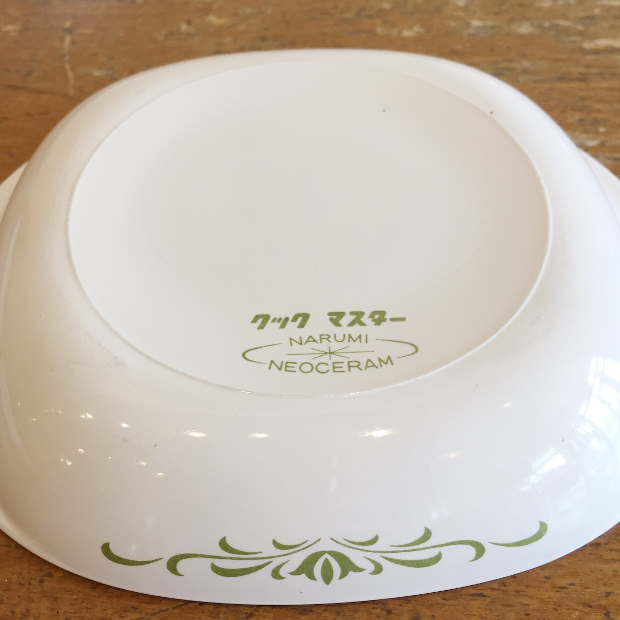 クックマスター 小皿