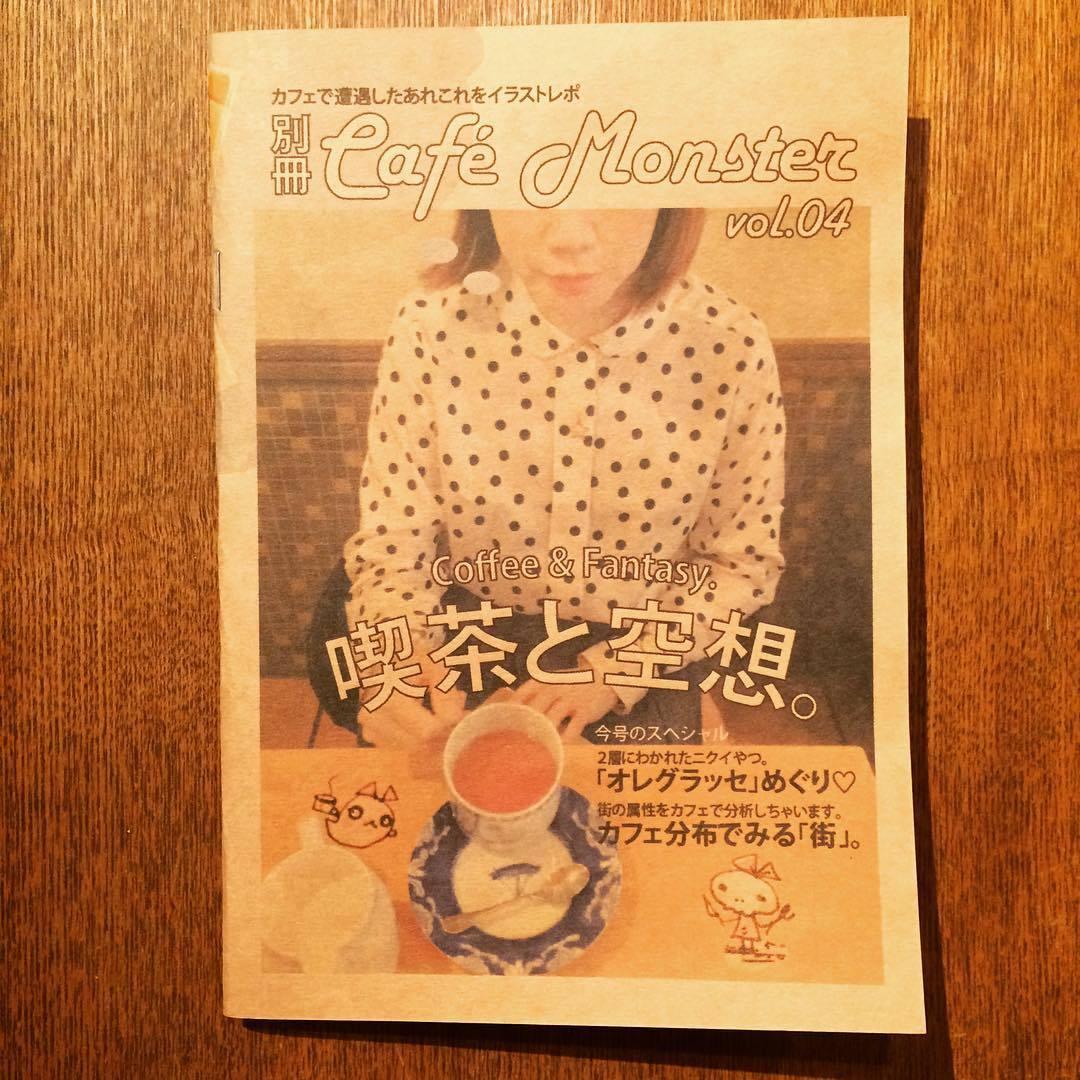 喫茶店めぐりイラストZINE「別冊カフェモンスター vol.01-07 7冊セット」 - 画像5