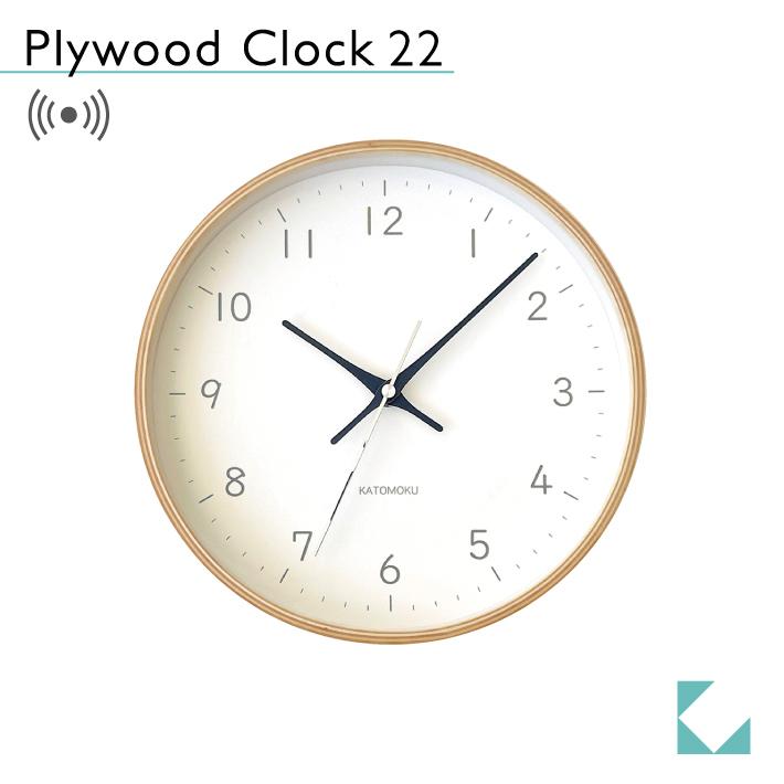 KATOMOKU plywood clock 22 km-121BLRC 電波時計