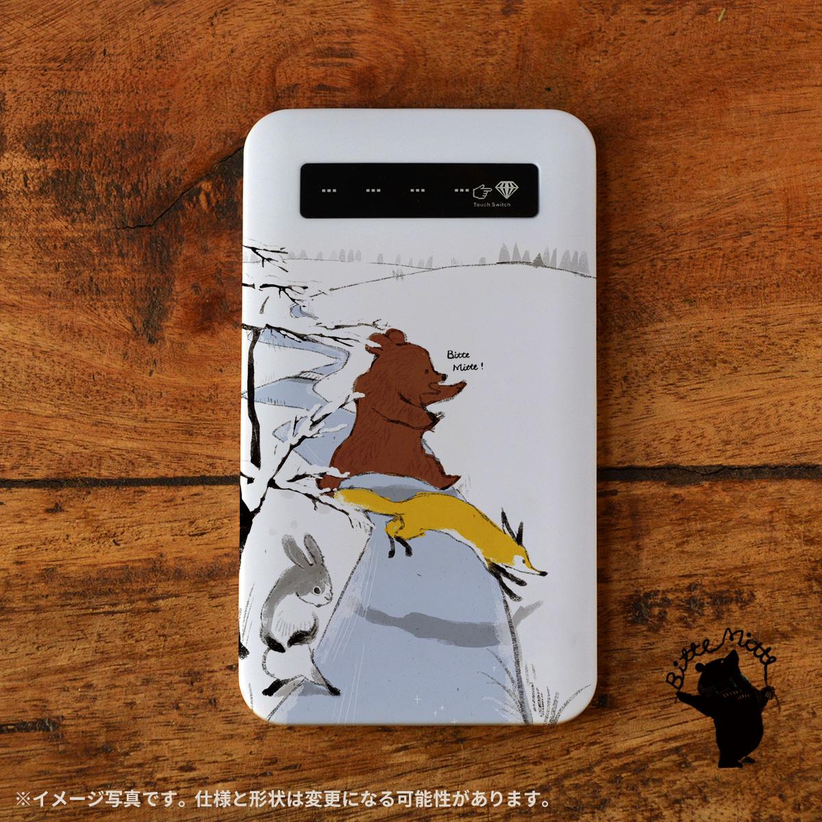 iphone モバイルバッテリー かわいい スマホ 充電器 持ち運び モバイルバッテリー 可愛い iphone 携帯充電器 アンドロイド かわいい きつね うさぎ くま 河ジャンプ/Bitte Mitte!