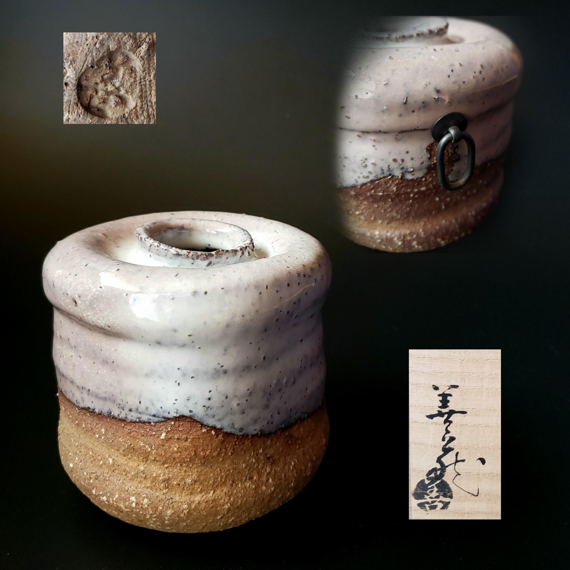 茶道具 白萩 掛花入 波多野善蔵 共箱 陶芸 工芸品 花器 花入 花生 出物