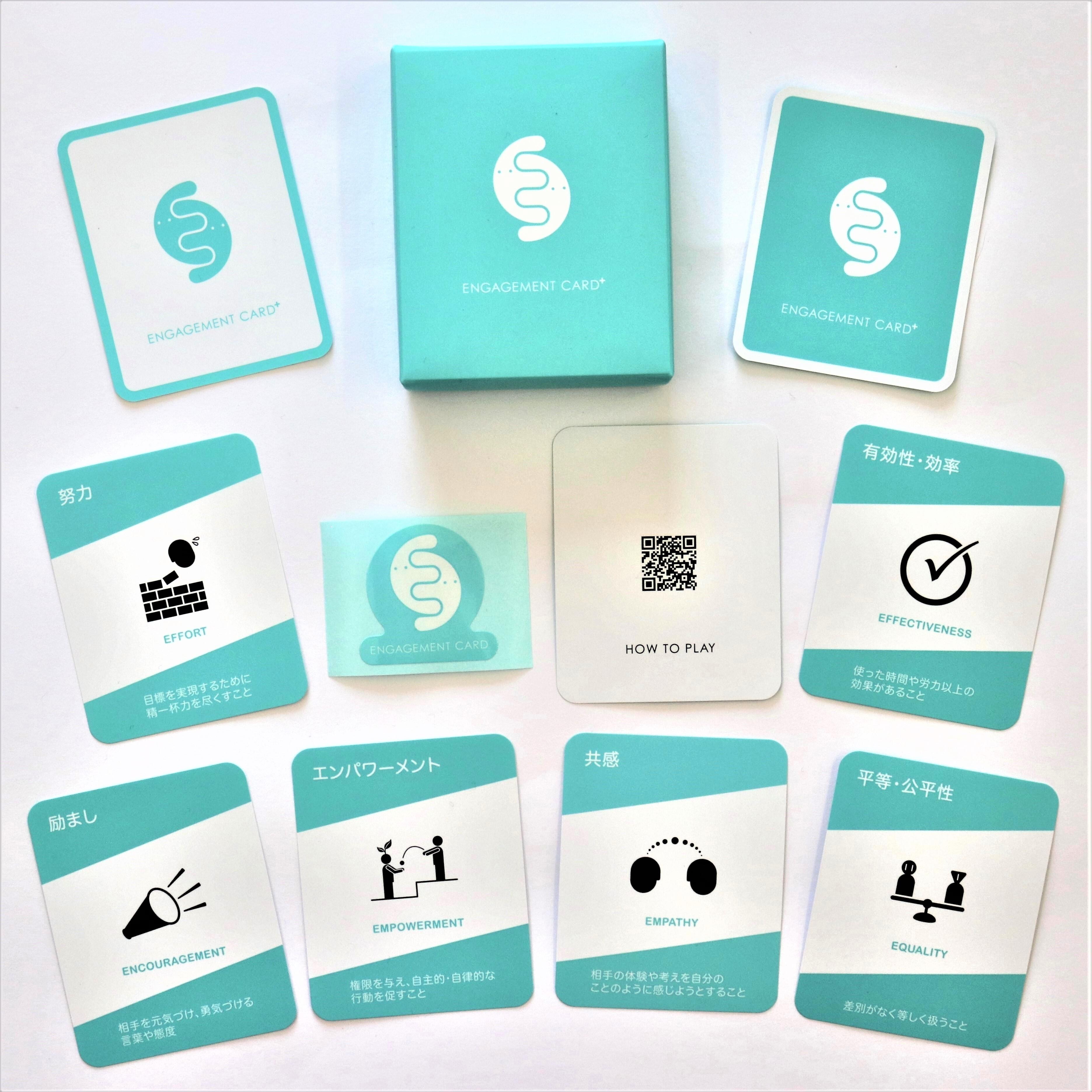 【カード】世界最高のチームを目指す!働きがいと生産性を向上させるエンゲージメントカードplus(日本製)