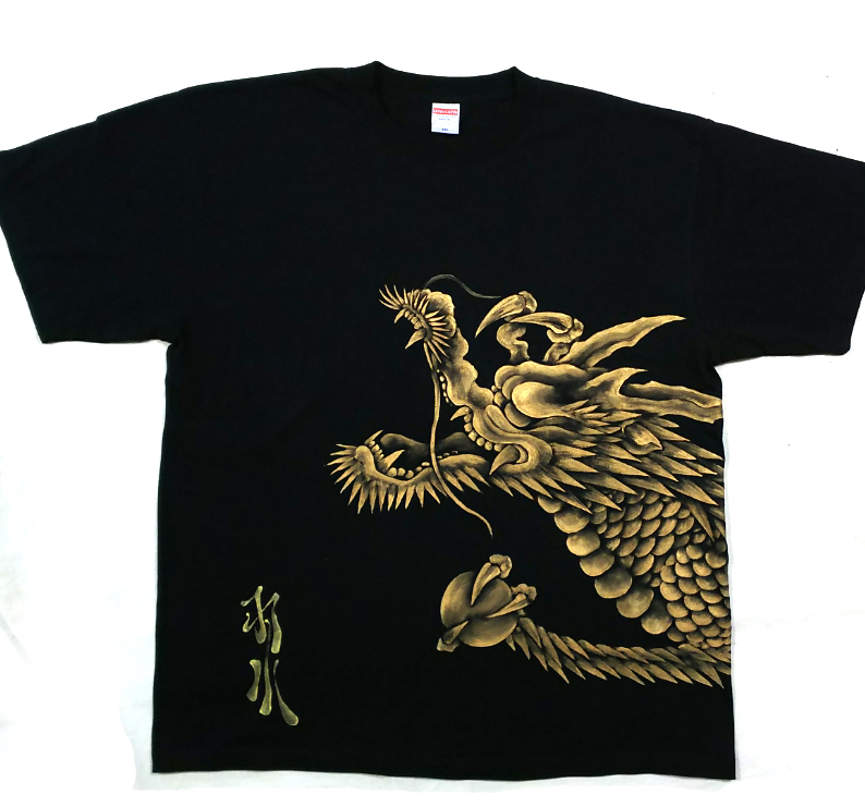 GOLD RAGON