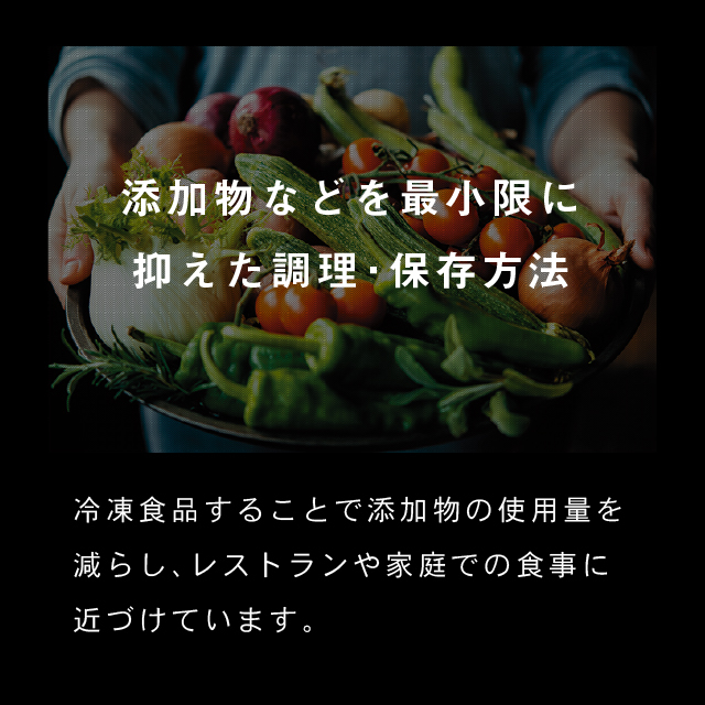 STYLE KEEP FOOD - スタイルキープ -