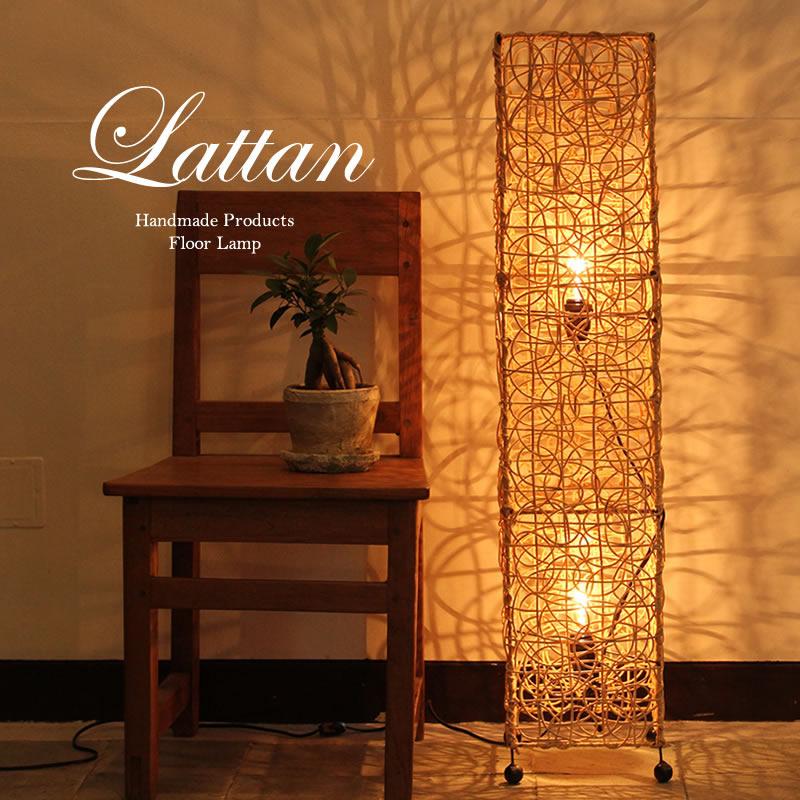 [角柱2灯式ナチュラル] 籐の手編みフロアランプ ラタン床置き照明
