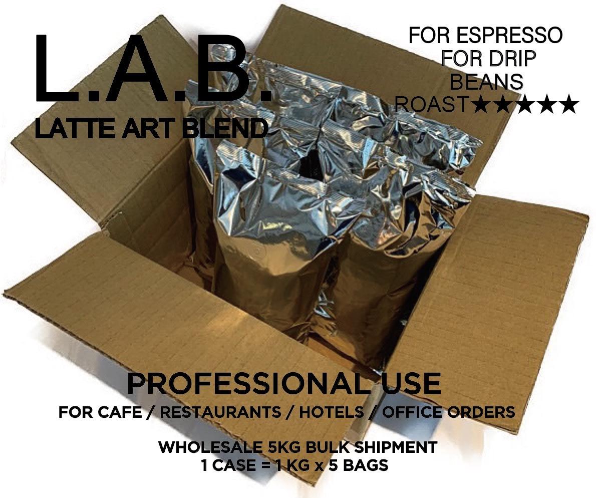 【現在お問合せ対応にて絶賛販売中!】卸売のお取引 LATTE ART BLEND コーヒー 豆(ラテアートブレンド)