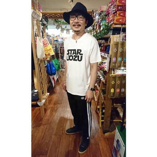 STAR UOZU ジャージ/パンツ
