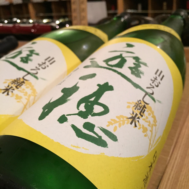 遊穂  山卸純米 ひやおろし  1.8ℓ