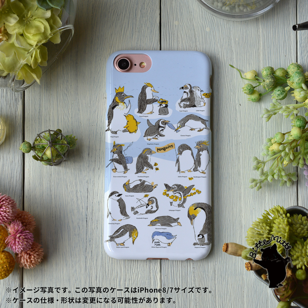 iphone8 ハードケース おしゃれ iphone8 ハードケース シンプル iphone7 ケース かわいい 夏 鳥 花 ペンギンの島/Bitte Mitte!