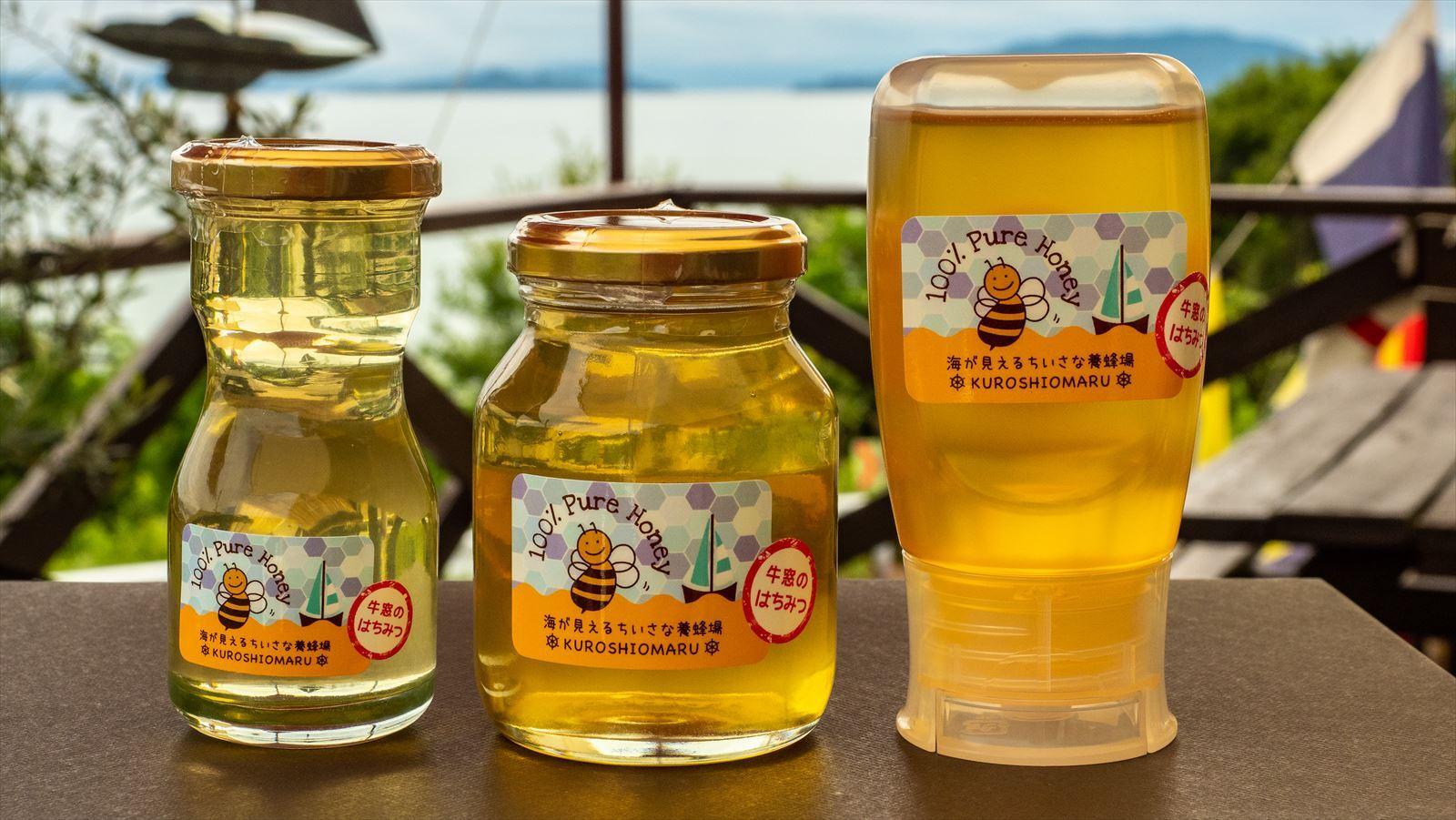 オリジナルハチミツセット