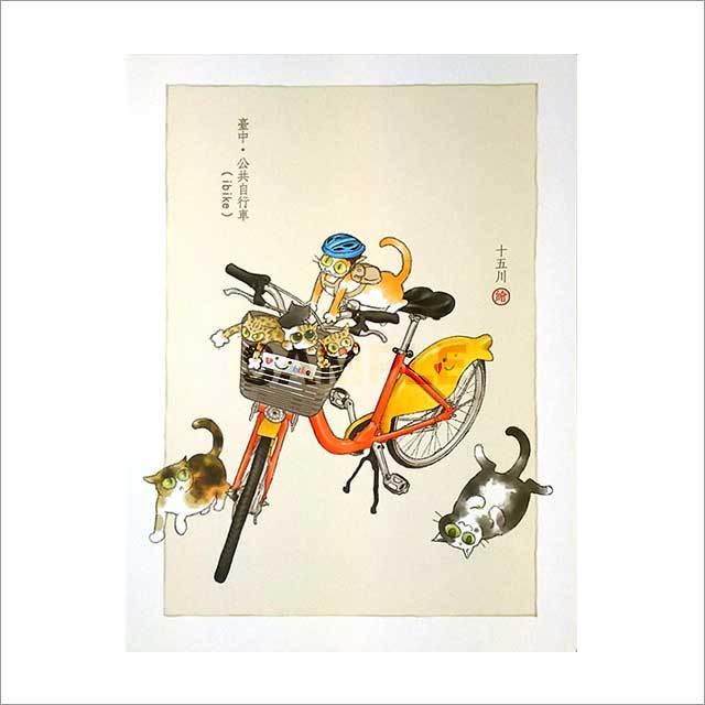 台湾ポストカード「台中公共自行車」