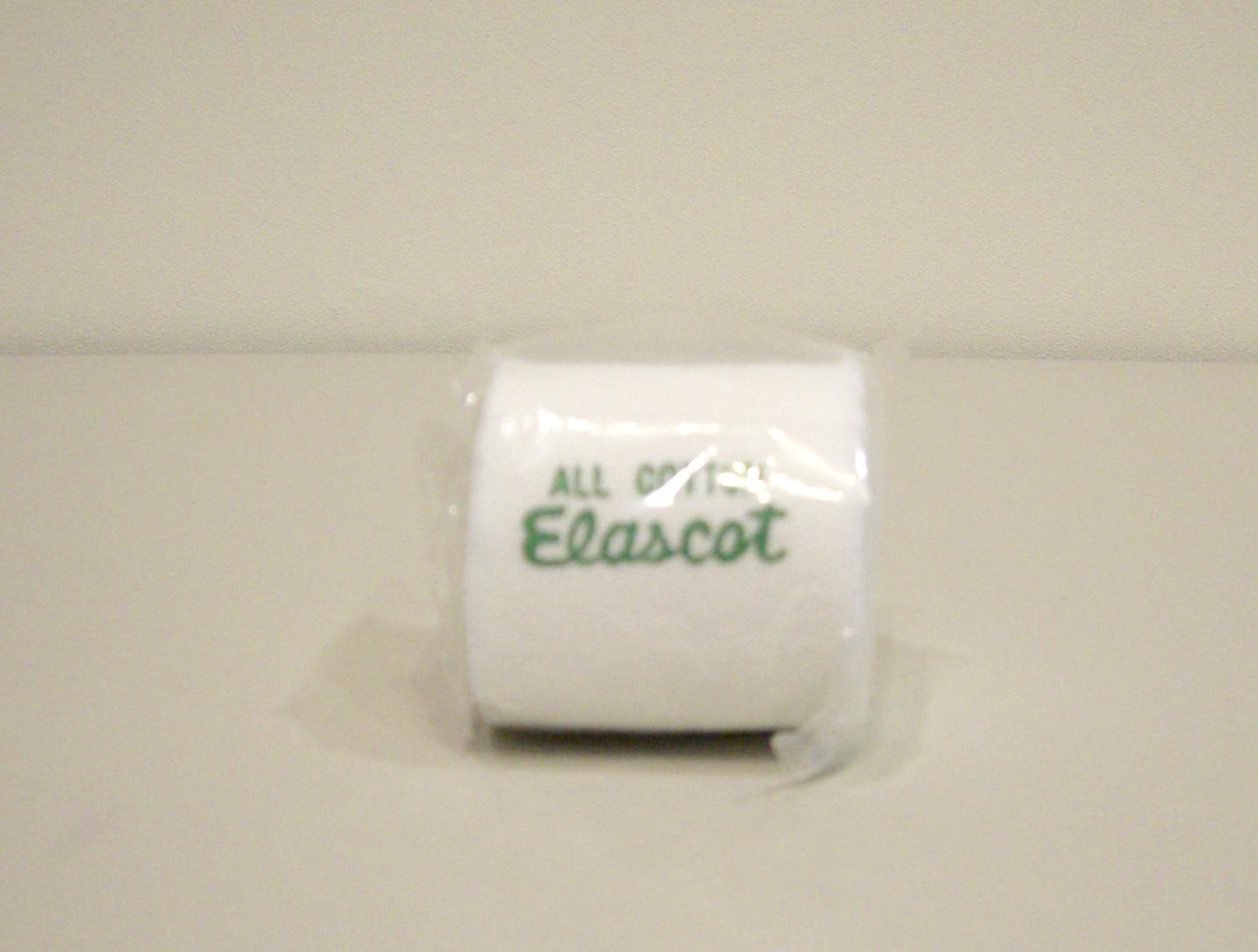 【在庫希少】エラスコット50mm 伸縮性包帯バンテージ