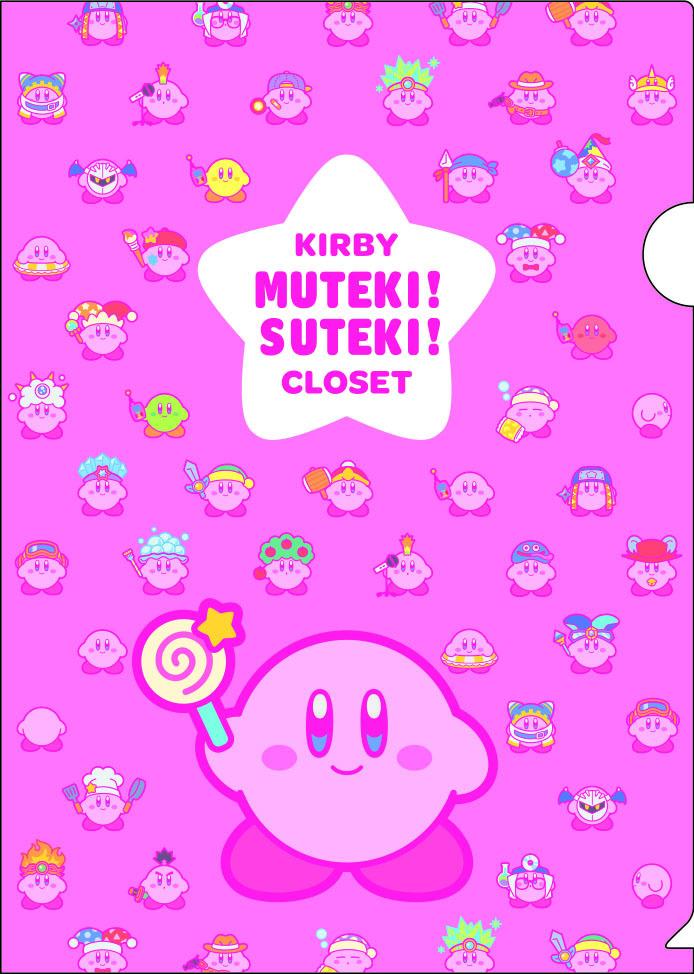 星のカービィ KIRBY MUTEKI! SUTEKI! CLOSET クリアファイルセット /  エンスカイ