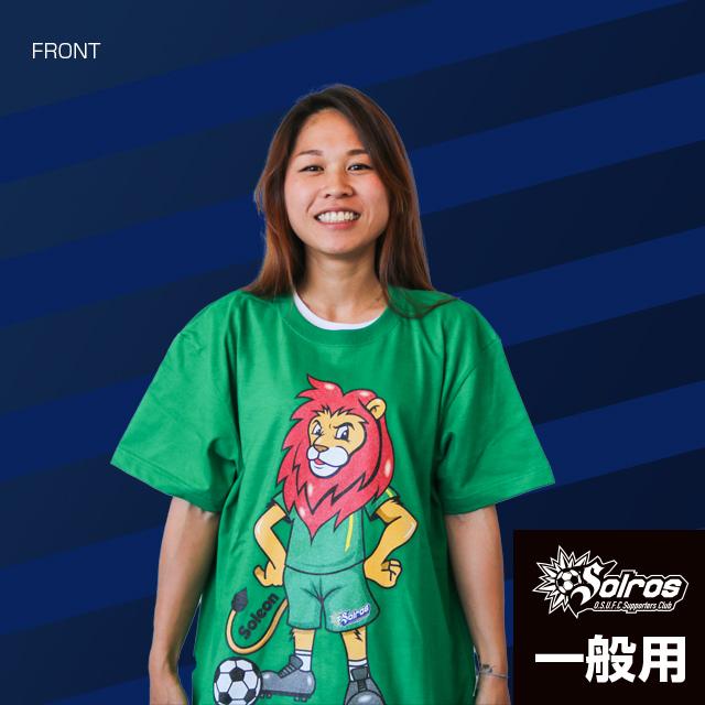 一般専用 Soleon-ソレオン Tシャツ(綿100% 5.0oz)