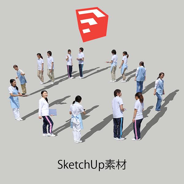 医療人物SketchUp素材10個 4p_set051 - 画像1