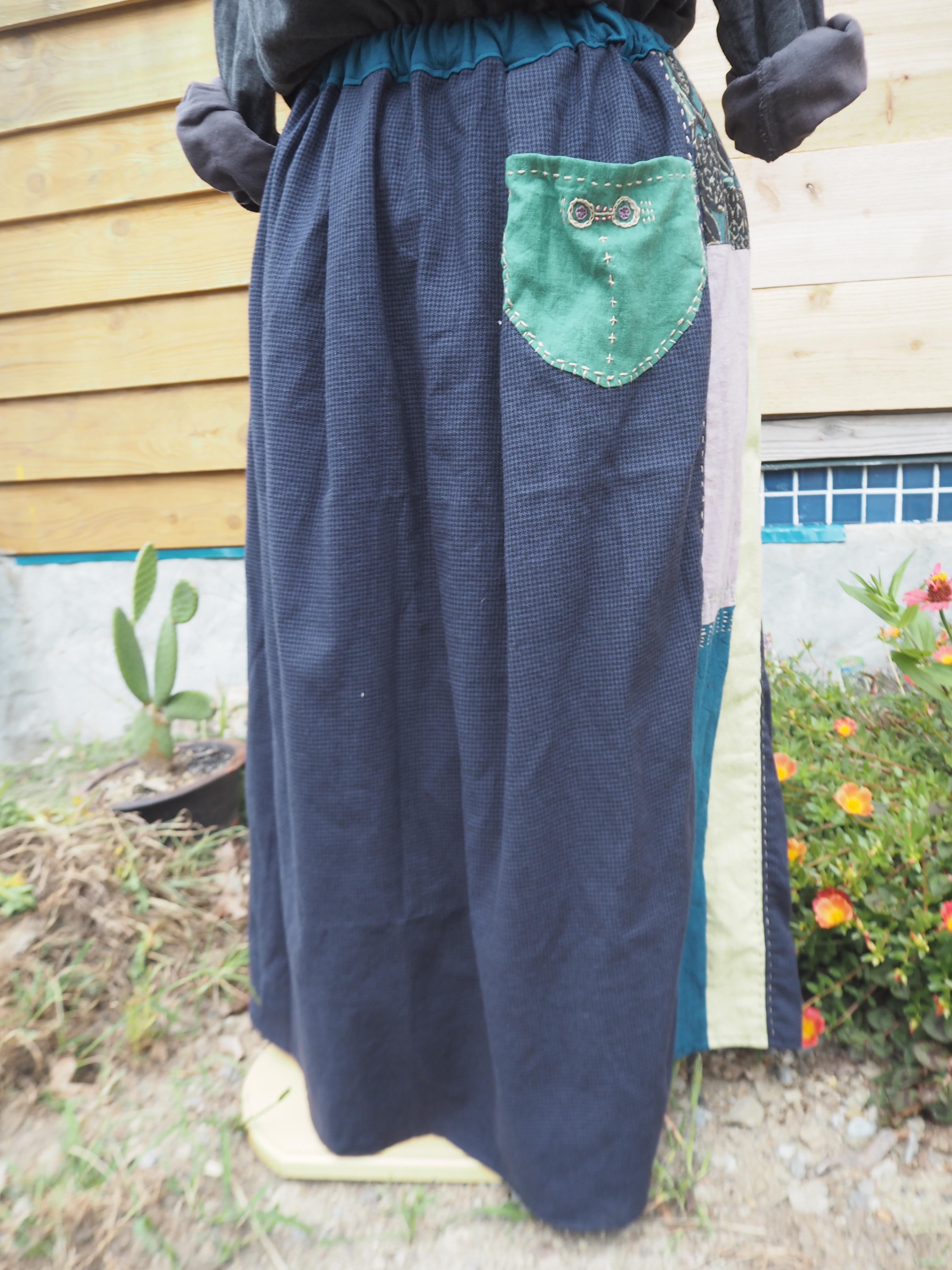 道草スカート・緑のポケットでお散歩