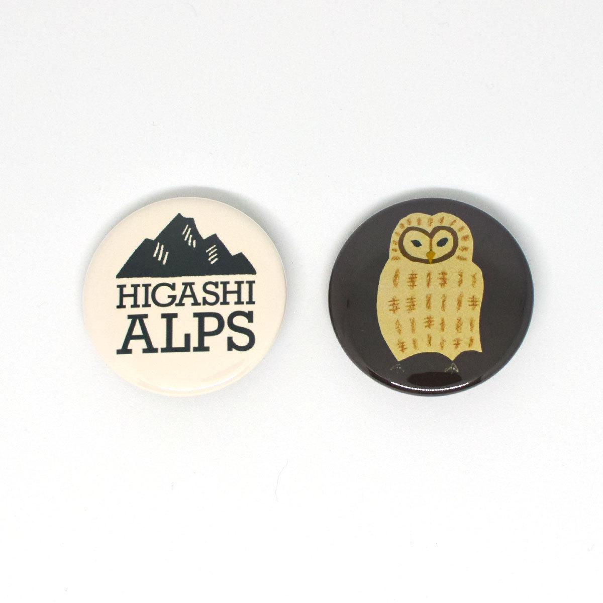 HIGASHI ALPS(ヒガシアルプス)バッヂ