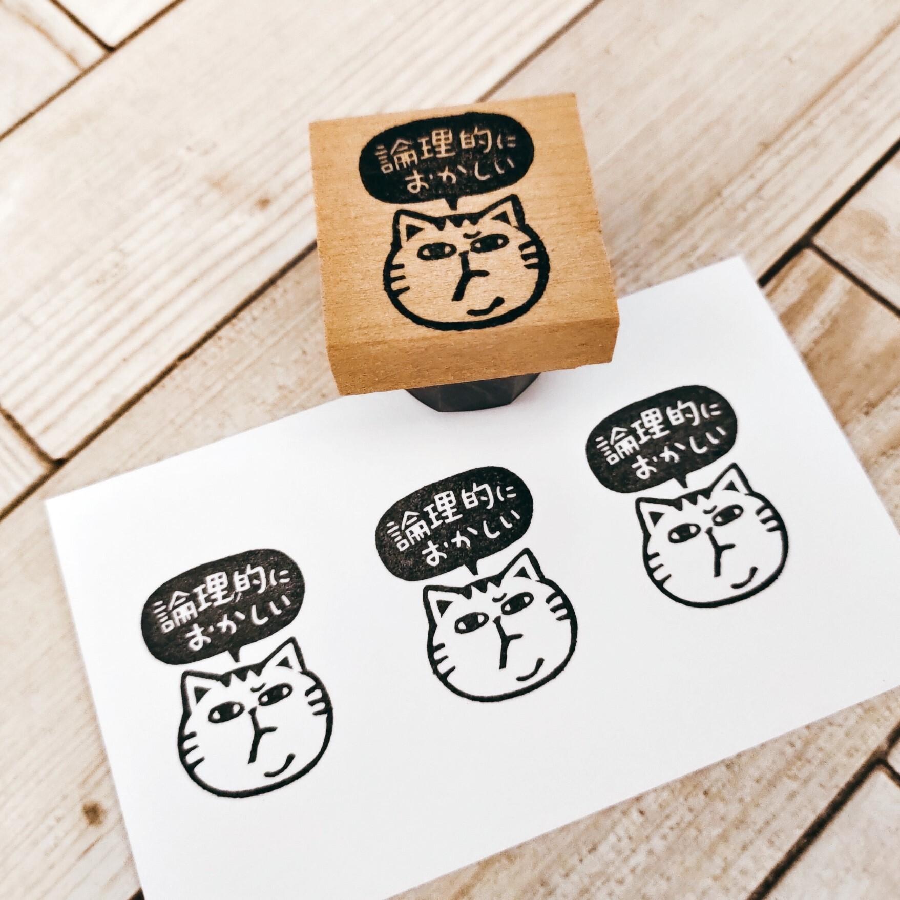 関西弁ネコ「論理的におかしい」
