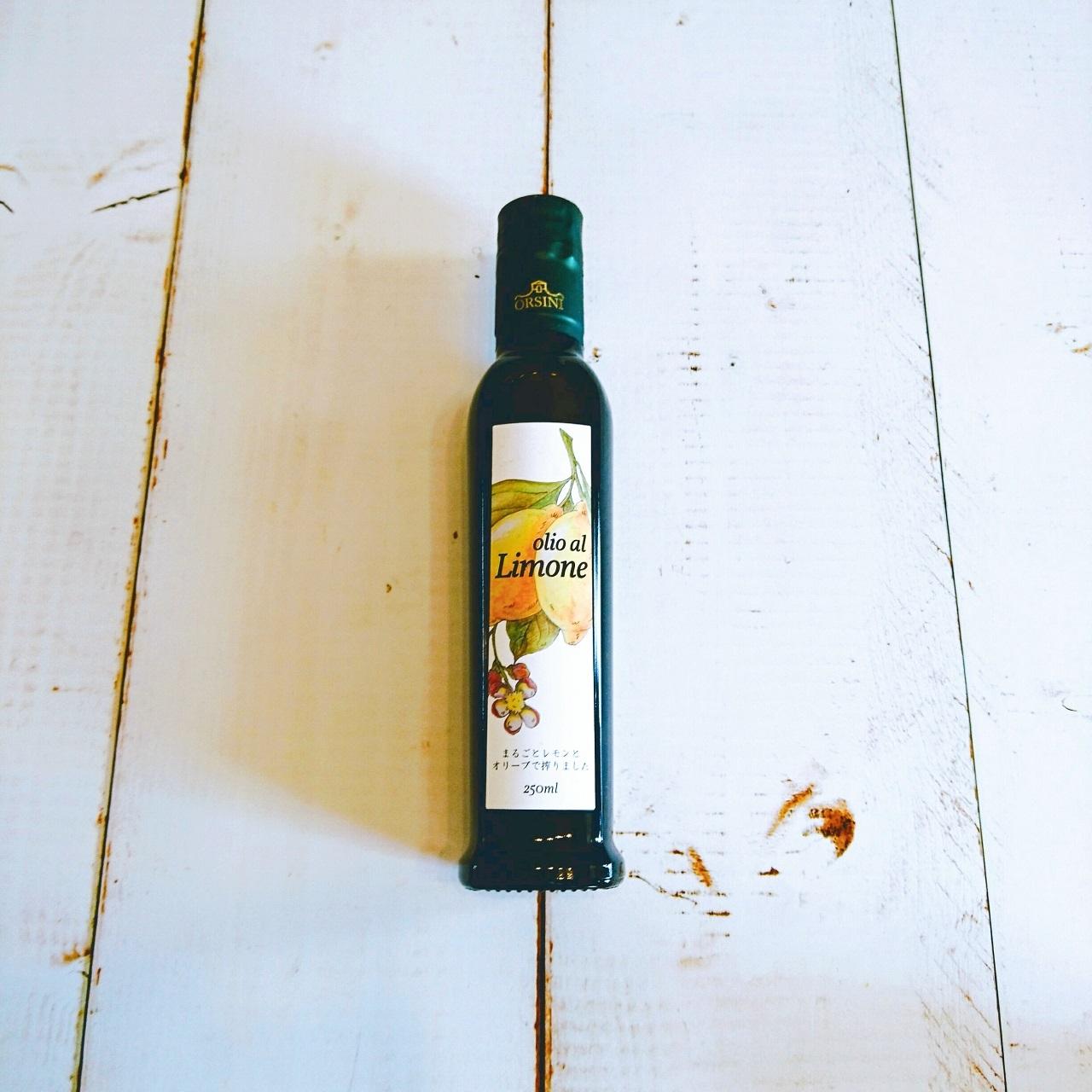 【'19-20】250mlレモンフレーバーオリーブオイル -まるごとレモンと絞ったフレーバーオリーブオイル 大-