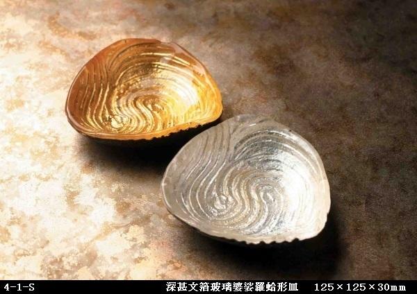 深甚文箔玻璃婆娑羅蛤形皿(125×125×30㎜)4-1-S