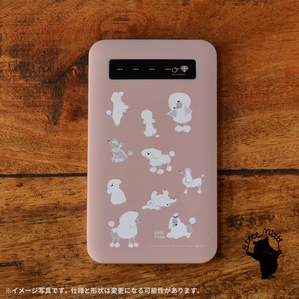 iphone モバイルバッテリー かわいい スマホ 充電器 持ち運び モバイルバッテリー 可愛い iphone 携帯充電器 アンドロイド かわいい イヌ 犬 いぬ プードル/Bitte Mitte!