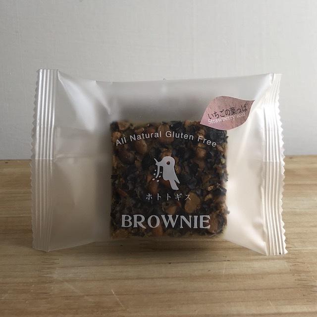 【季節限定】米粉のブラウニー いちごの葉っぱ