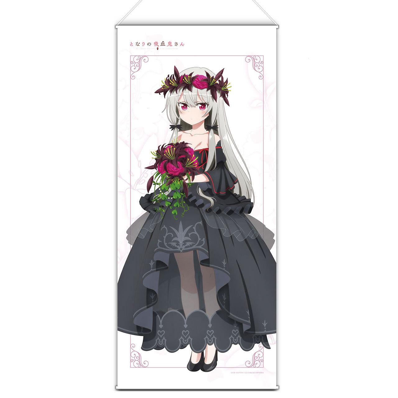 【4589839356350後】となりの吸血鬼さん【描き下ろし】ソフィー(ドレス)BIGタペストリー