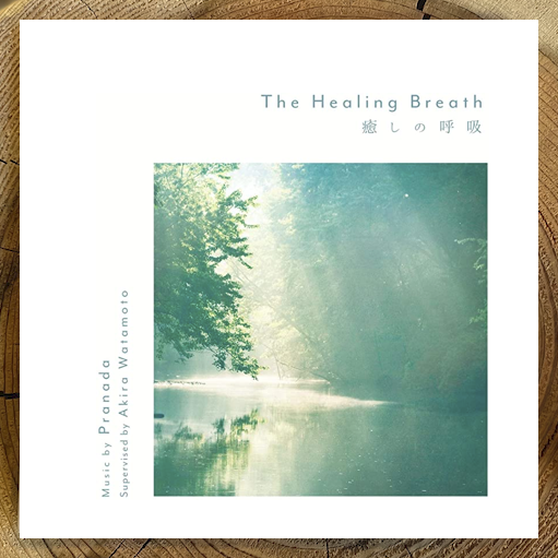 The Healing breath - Pranada