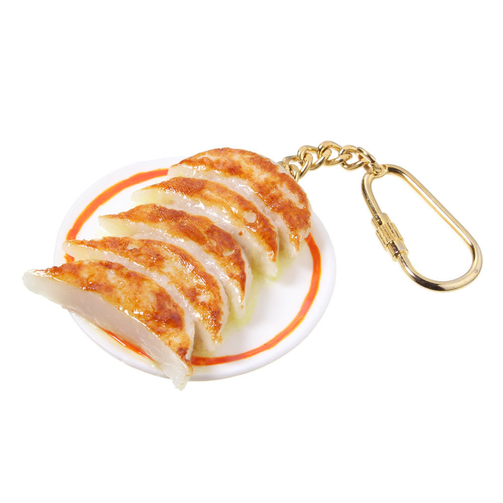 [0326]食品サンプル屋さんのキーホルダー(皿付き餃子)