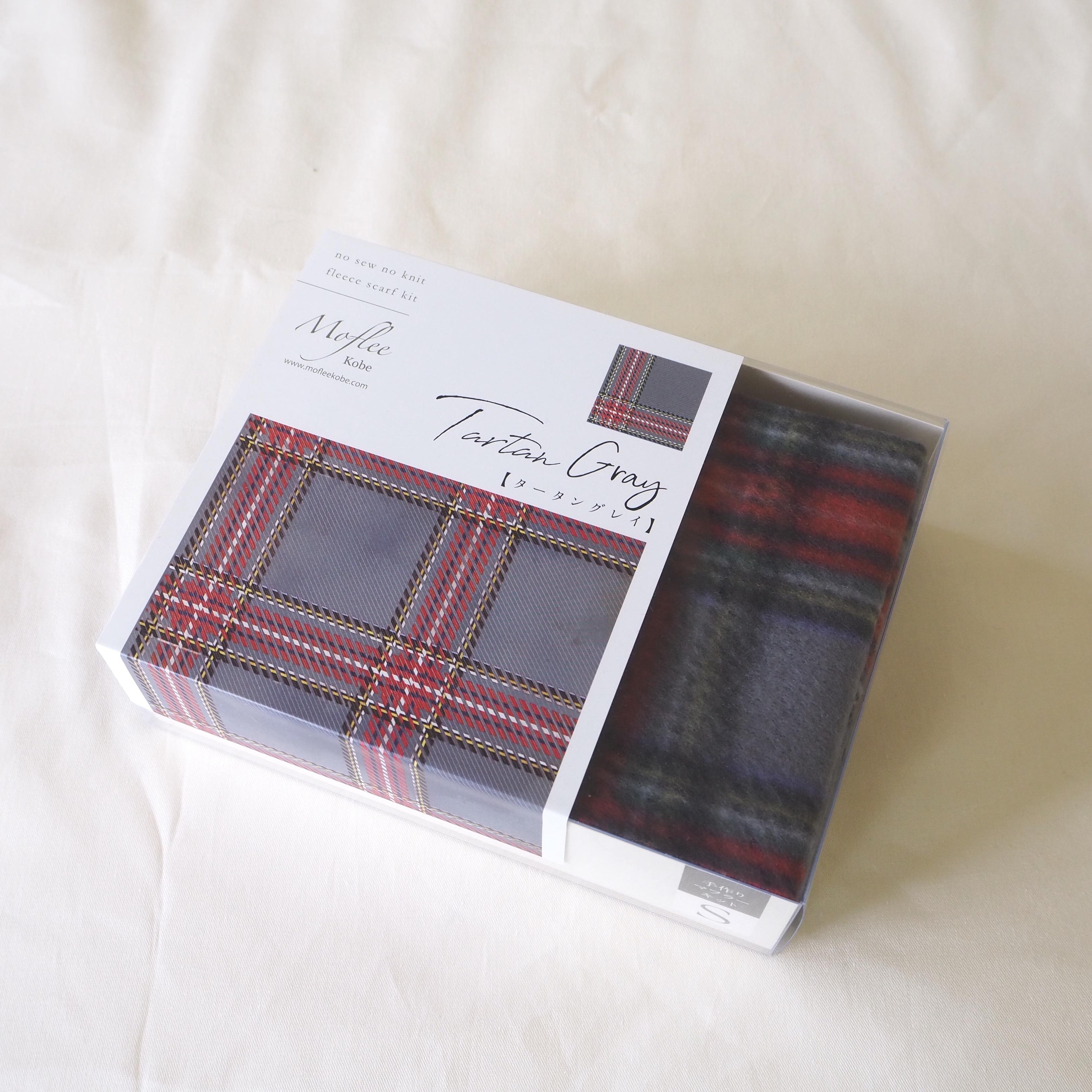 動画付手作りマフラーキット【モフリー Box Kit】 タータングレイ Tartan Gray ◆Sサイズ