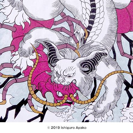 石黒亜矢子 描き下ろし 化猫と百足 ロンT / rockin'star ( ロッキンスター )