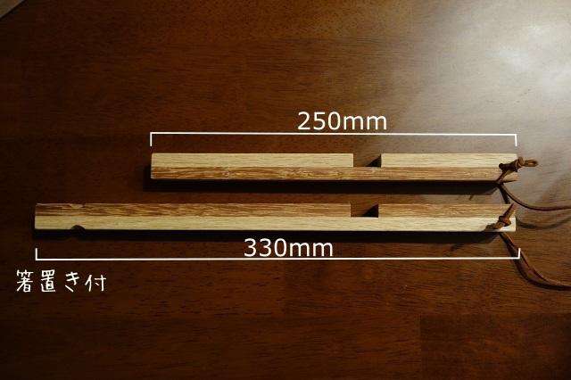 鍋敷き 「クロス」 - 画像3