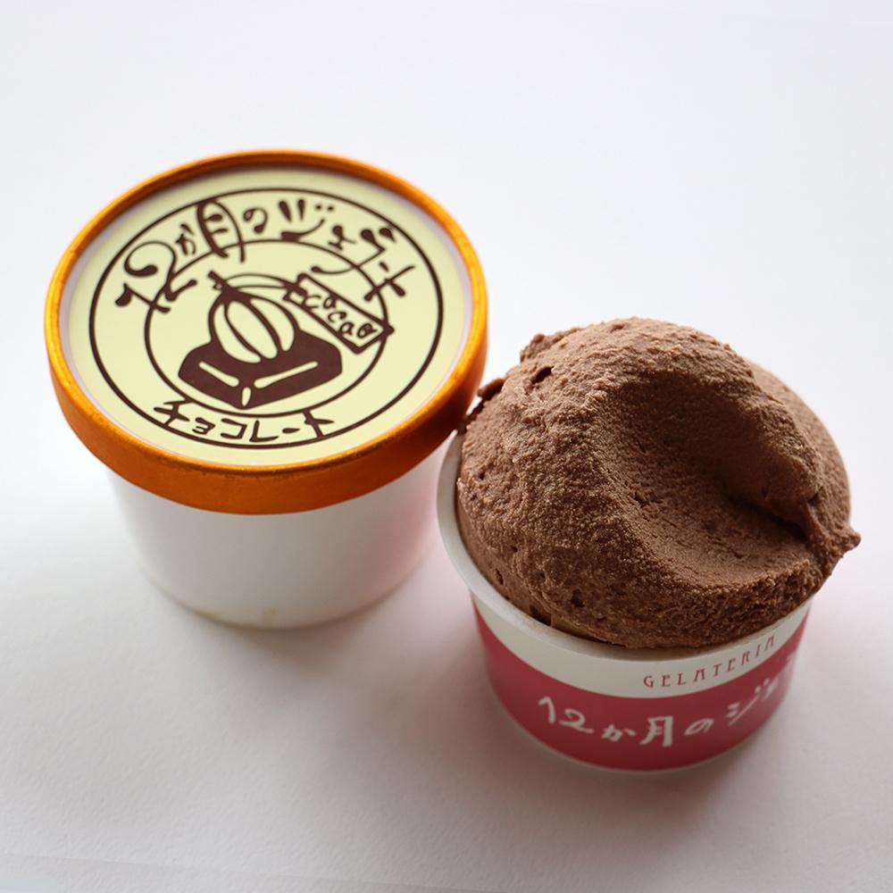 チョコレートジェラート