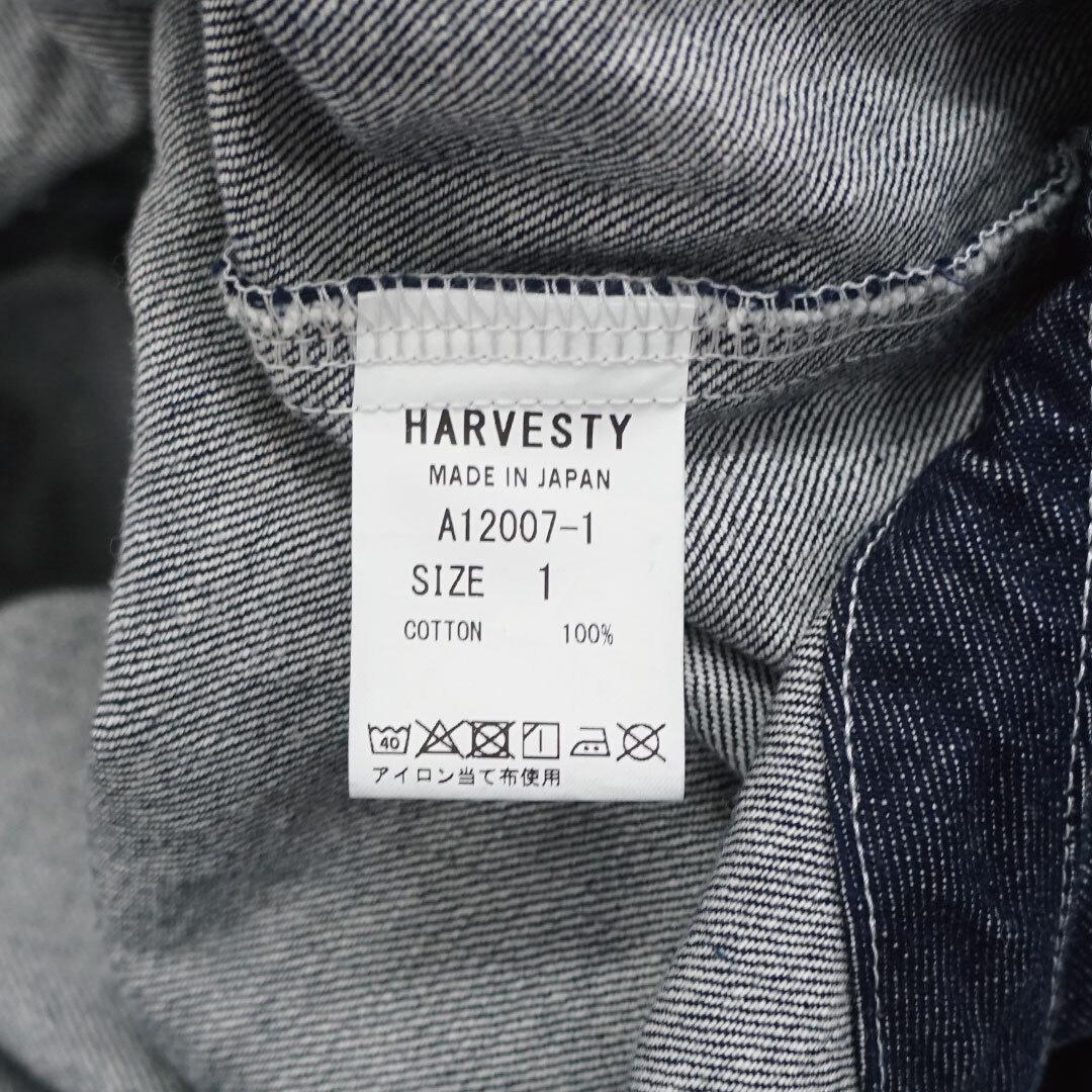 HARVESTY ハーベスティ 10ozDENIM OVERALLS デニムオーバーオール 正規取扱店 (品番a12007)