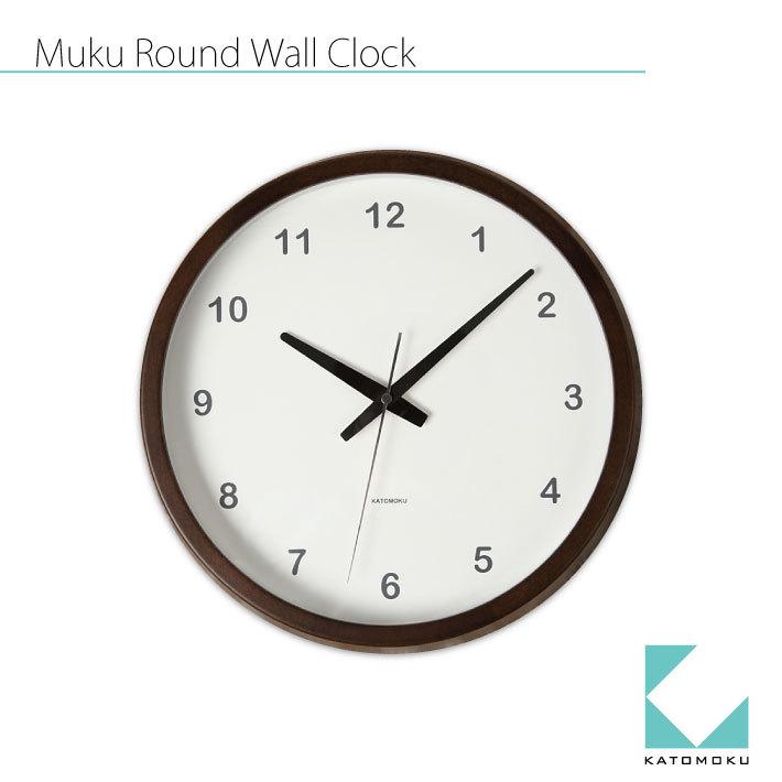 KATOMOKU muku clock km-31B