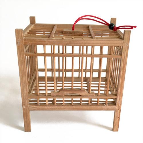 竹製虫籠 角 小サイズ