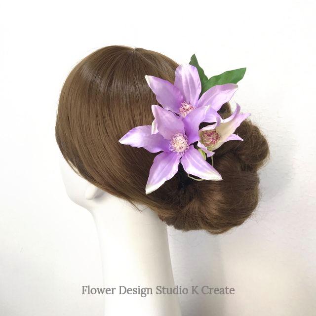 浴衣に♥クレマチスのUピン(LA 4本セット)  薄紫 お花 おでかけ ラベンダー 浴衣髪飾り クレマチス
