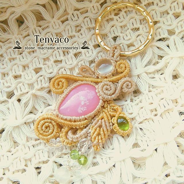 ピンクオパールの春色キーホルダー