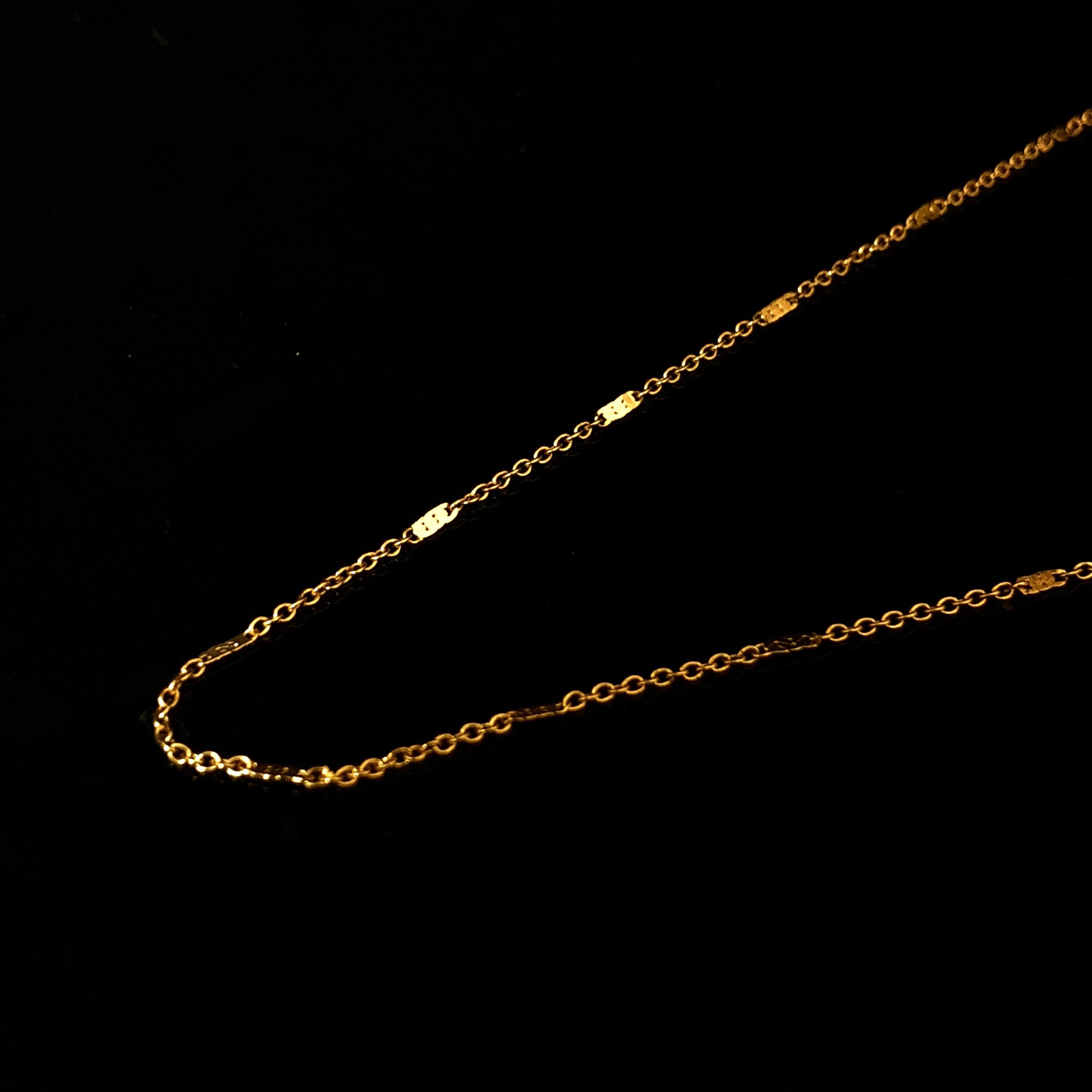 rectangle smash chain 40/45cm