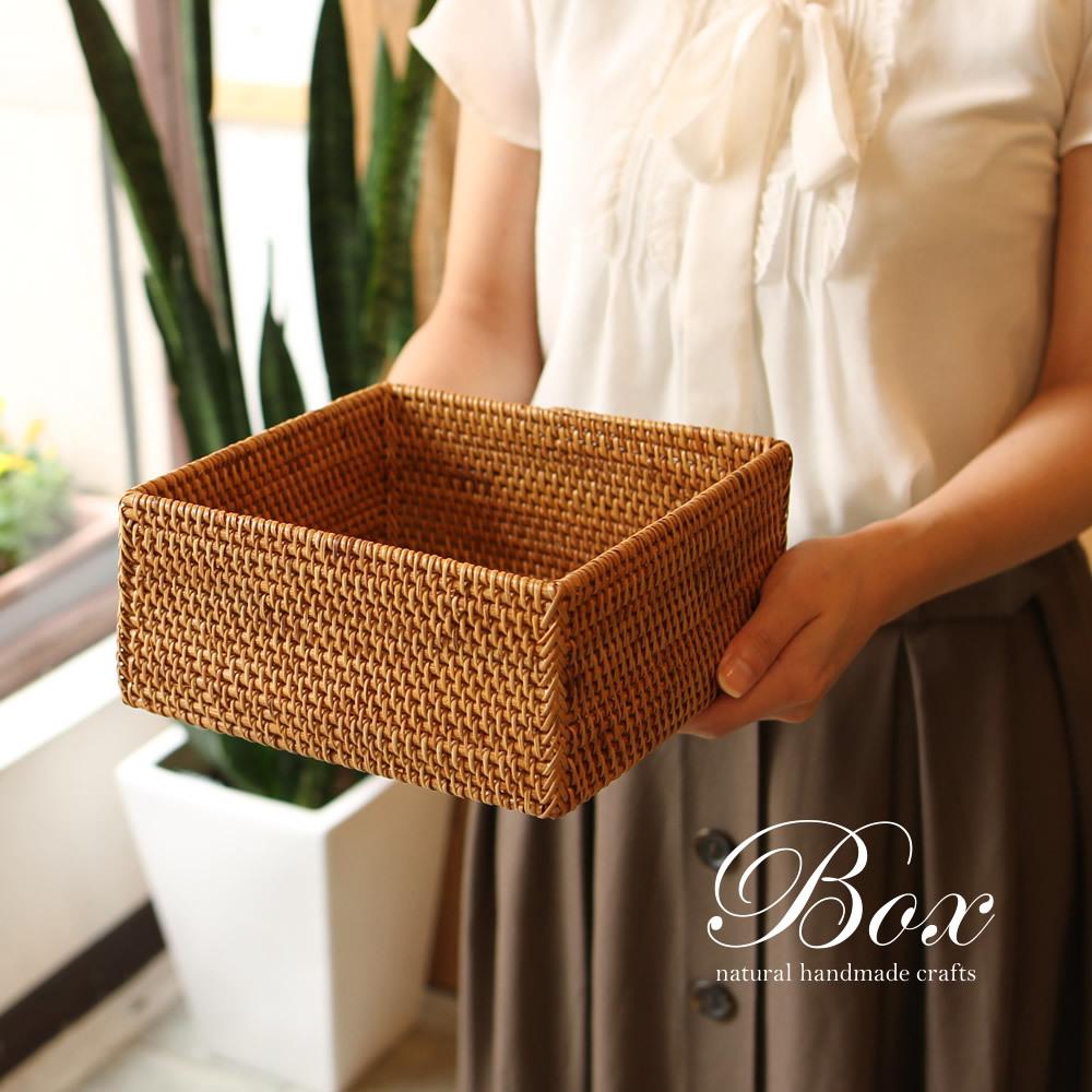 ■当日出荷■ラタン製 手編みのシンプルボックス R01