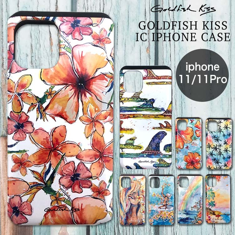 【GOLDFISH KISS】IC収納型iPhoneケース 11pro