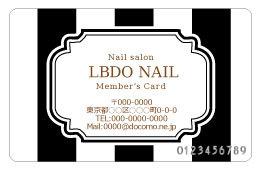 【PC_068】かわいい診察券 ブラック ストライプ  500枚