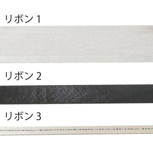 ハーバリウム〈円柱型〉